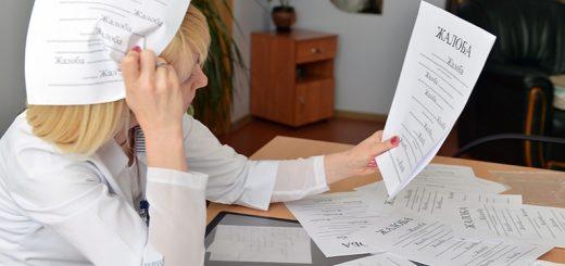 Халатность врачей куда обращаться?