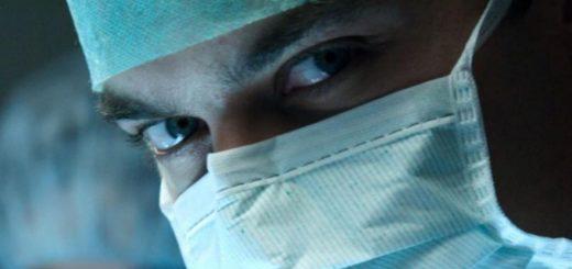 Халатность врачебная ошибка