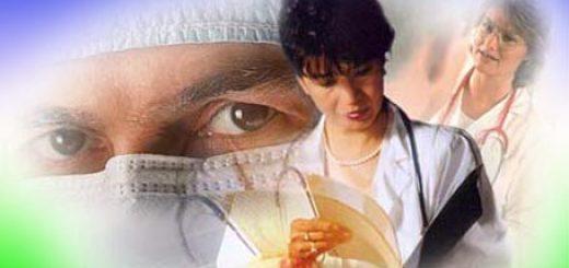 Расследование медицинских преступлений