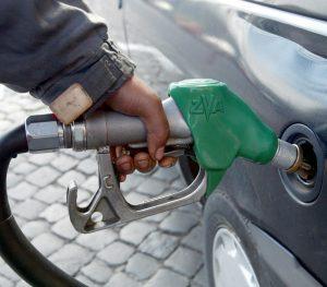 Изучение бензина