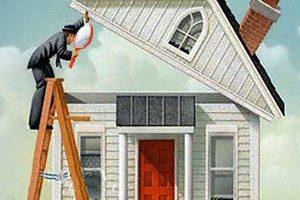 Для чего нужна экспертиза аварийного жилья?