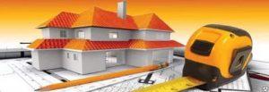 Независимая строительно-техническая экспертиза