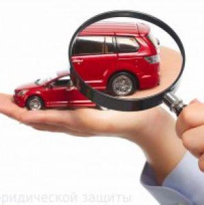 Независимая судебная экспертиза автомобиля