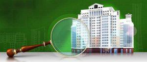 Особенности проведения независимой экспертизы недвижимости в Москве
