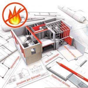 Независимая оценка риска возгораний