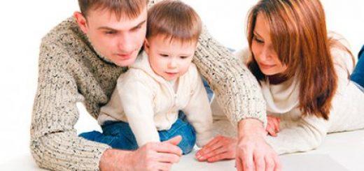 Психологическая экспертиза отца и сына