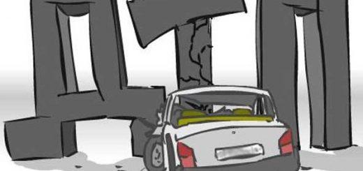 Независимая оценка ущерба автомобиля после ДТП для суда