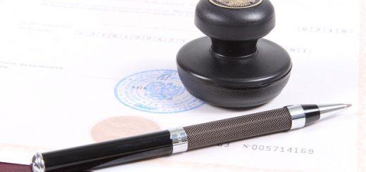 Оценка автомобиля после ДТП для судебного разбирательства