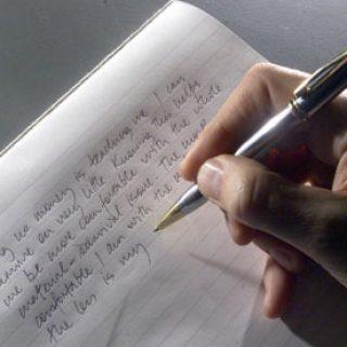 Точное название экспертизы почерка