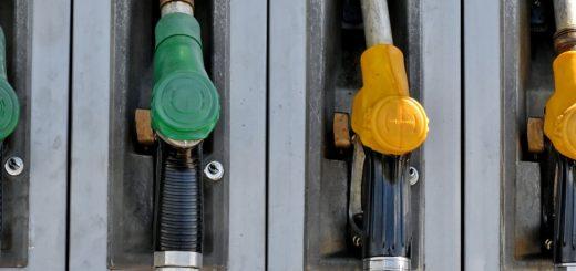 Тест присадок в бензин