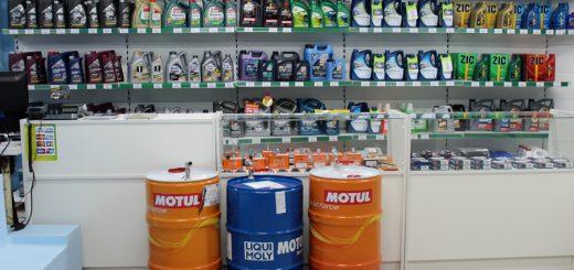 Тест бензина: цена исследования