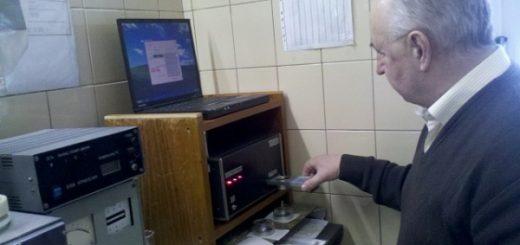 Тест ДТ в Москве: сведения