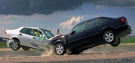 Определить скорость авто