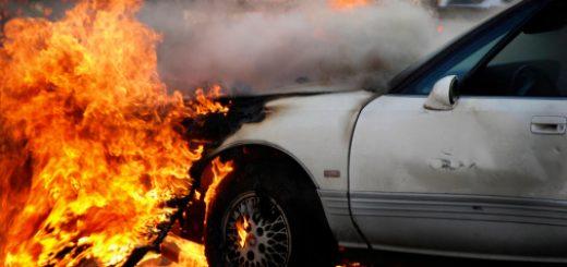 Экспертиза причин пожаров автомашин