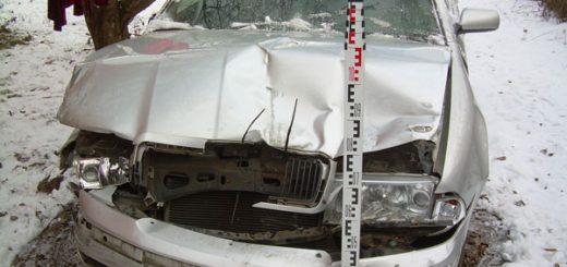 Экспертиза повреждений автомобиля