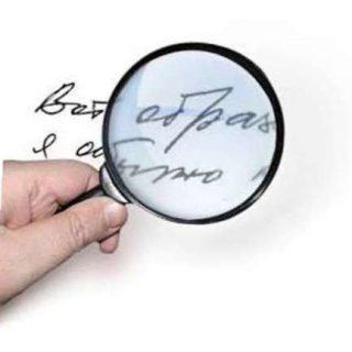 Как можно провести экспертизу почерка?