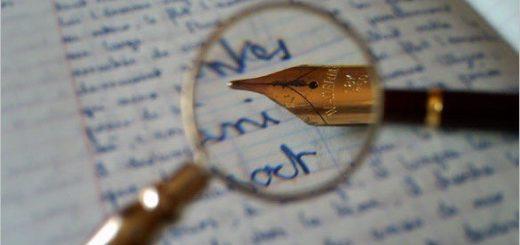 Как называется экспертиза по проверке почерка