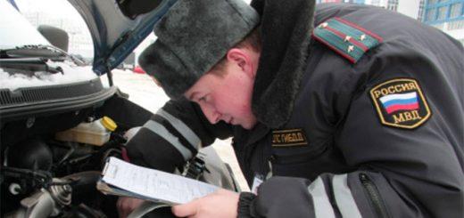 Экспертиза авто в Москве